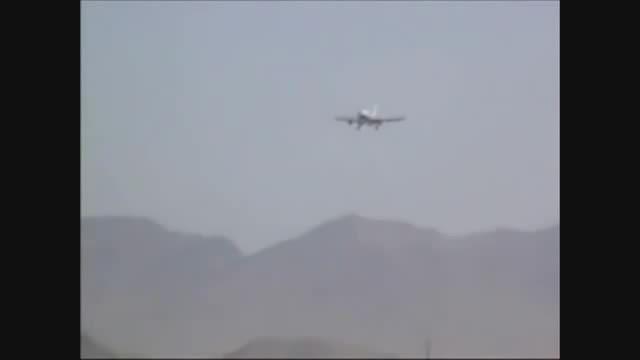 سانحه برای هواپیمای ایرباس A300 در افغانستان