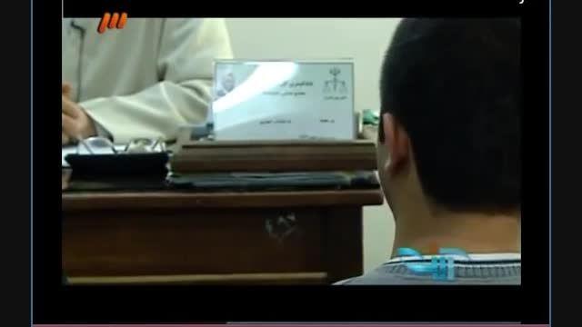 گزارشی از یک جلسه دادگاه طلاق به خاطر خیانت همسر...!!!