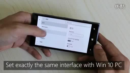 قابلیت تقسیم صفحه نمایش در ویندوز 10 موبایل