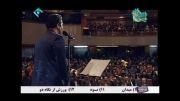 اجرای سالار عقیلی در اختتامیه سومین جشنواره جام جم