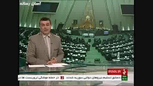 طرح اعطای تابعیت به فرزندان حاصل از ازدواج زنان ایرانی
