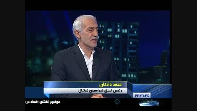 مناظره کفاشیان و دادکان درباره فساد در فوتبال ایران