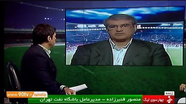 آخرین وضعیت نفت و اعتصاب بازیکنان از زبان قنبرزاده