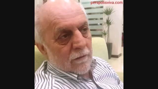 درخواست محمود خوردبین از هواداران پرسپولیس