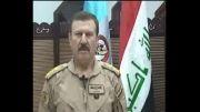 جدیدترین تصاویر از سرکوب داعش در عراق