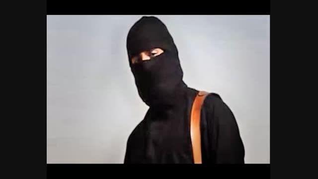 این هم چهره ی جلاد داعش.