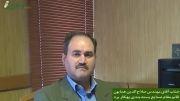 مصاحبه با آقای مهندس صلاح الدین همایون