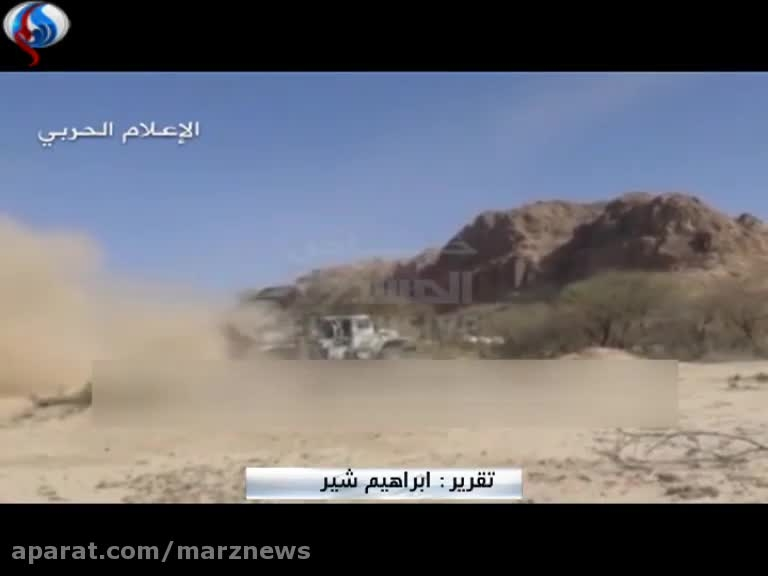 عربستان داخل مرزهای خود را بمباران کرد!+فیلم