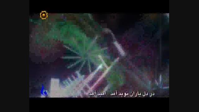 تبریک میلاد امام حسین علیه السلام