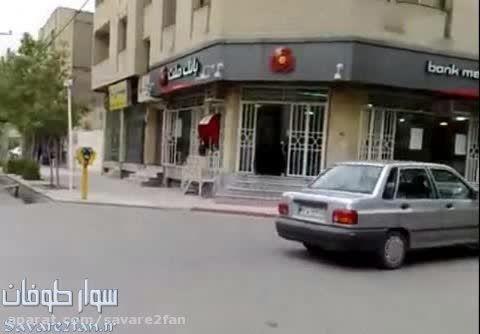 سرقت مسلحانه از بانک ملت مشهد!