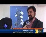 ویدئو: گزارش بیست و سی از افزایش تعرفه تلفن ثابت