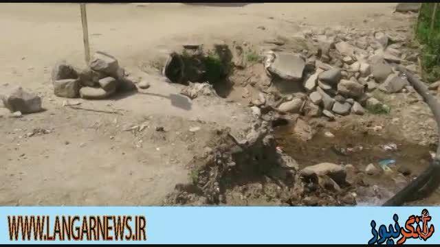 آب شرب دیوشل پشته به جای خانه ها، وارد رودخانه میشود!؟