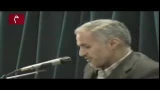 انتقاد به هاشمی رفسنجانی و آیت الله شاهرودی