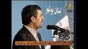 سخنرانی رییس جمهور در روستای چارک