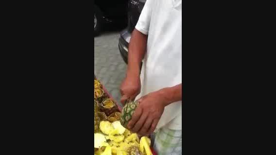 پوست کندن آناناس خخخخخ