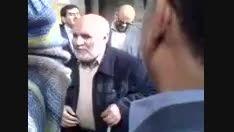 کلیپ فو ق زیبا از صدای یک پیرمرد در وصف امام علی ع