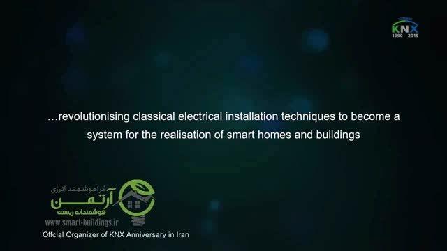 مراسم روز جهانی (25امین سالگرد تاسیس انجمن جهانی KNX)