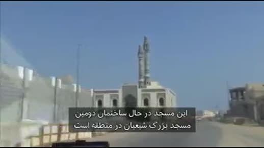 مستندی جنجالی از قیام مخفی در عربستان سعودی 3