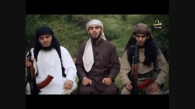 تهدید شعیان عربستان