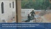 فیلم مخفیانه شکنجه نوجوان 15 ساله فلسطینی اسراییلیها
