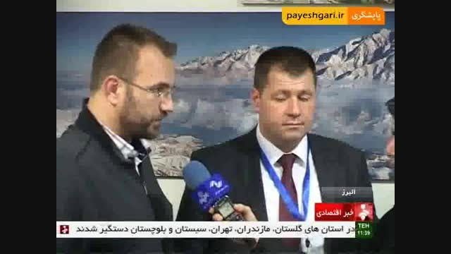امضا تفاهم نامه میان البرز و بوسنی
