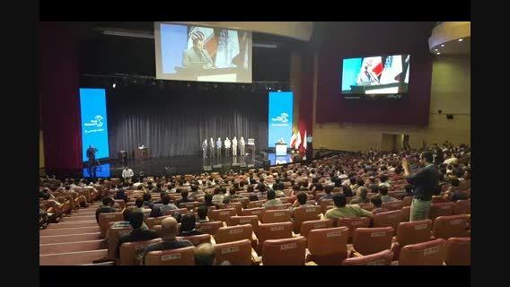 ایرانمجری:اجرای صحنه ای احسان کرمی در اهدای لوح تقدیر