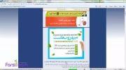 نحوه دانلود فایل با اینترنت اکسپلورر 8 (Internet Explorer 8)