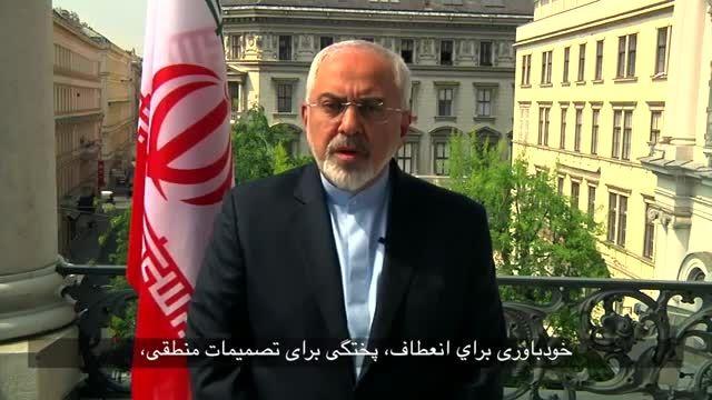پیام ایران به غرب: بین توافق و فشار یكی را انتخاب كنید