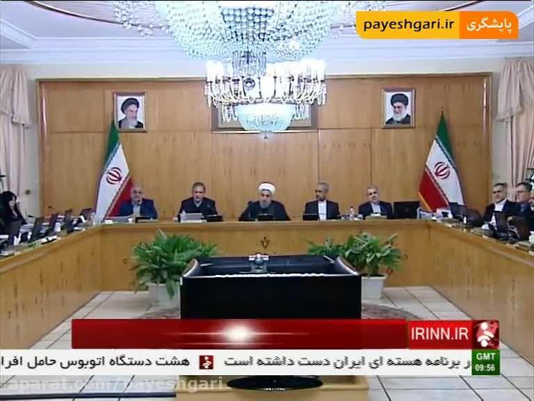 روحانی: برنامه ششم توسعه در چارچوب اقتصاد مقاومتی