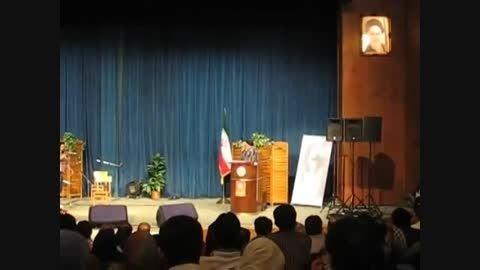 محمدرضا شجریان-دانشگاه تهران(بزرگداشت مولانا)