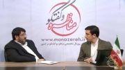 چگونگی انتخابات ریاست جمهوری آمریکا و تاثیرات آن بر ایران | گفتگو با دکتر فواد ایزدی