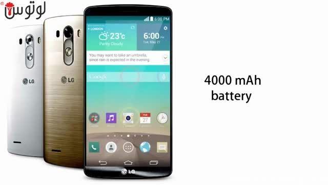 تلفن هوشمند G4 از LG به زودی معرفی خواهد شد