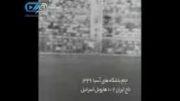 اولین قهرمانی استقلال (تاج) در آسیا