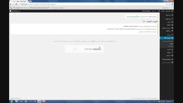 درختی کردن موضوعات وبسایت