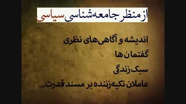 مسیر پروژه نفوذ آمریکا در ایران