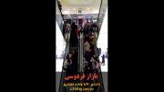 تیزر تبلیغاتی بازار فردوسی مشهد - گروه مهندسی فردوسی