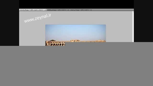 فتوشاپ و میکس زاینده رود اصفهان