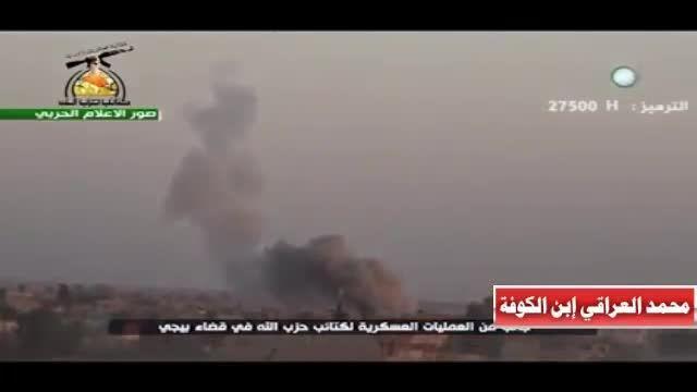 شکست های سنگین داعش از حزب الله عراق در بیجی