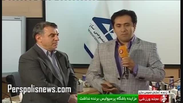 دلایل عدم صلاحیت استیل آذین ایرانیان از زبان پوری حسینی
