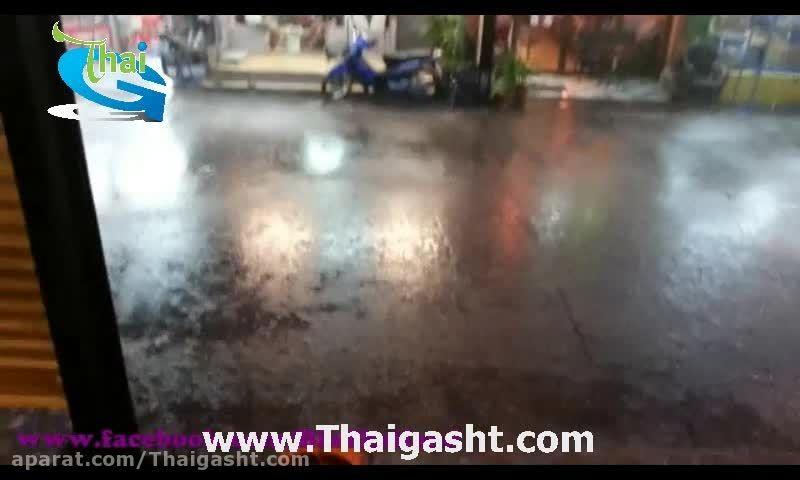 باران در تایلند (www.Thaigasht.com)