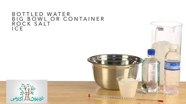 انجماد فوری آب