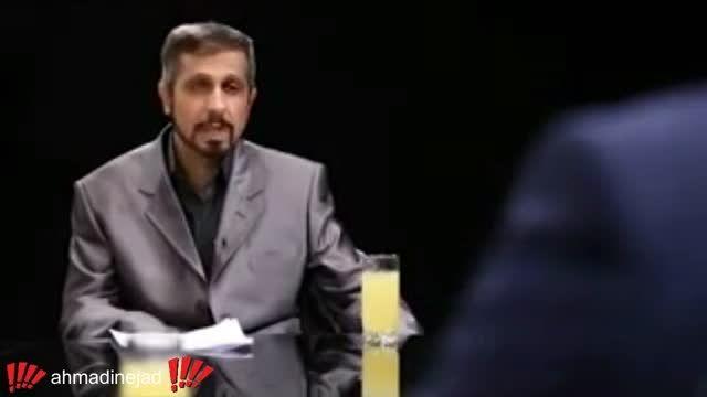 آمار دقیقه احمدی نژاد (شوخی کردم)