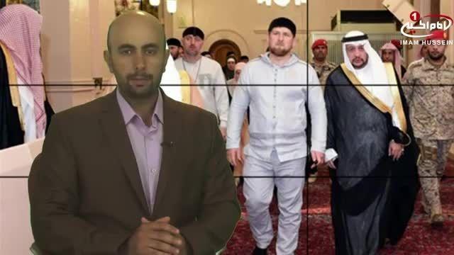 رژیم سعودی به دنبال اتحاد با چچنی ها
