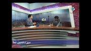 دكتر علی شاه حسینی - رقابت سالم - حسادت