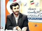 گفت گوی خبری احمدی نژاد قبل ریاست جمهوری