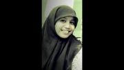 wear hijab and smile حجاب بپوشید و لبخند بزنید