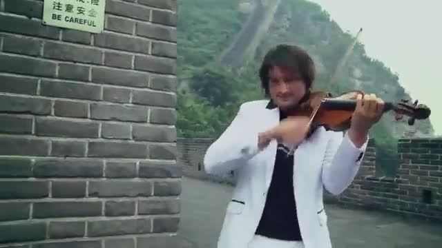 موزیک Fanatico-اثر:ادوین مارتون-هنرنمایی روی دیوار چین