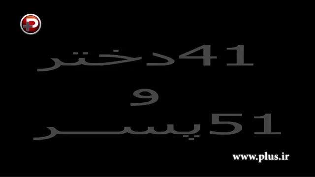 92 دختر و پسر تبریزی در کافی شاپ دستگیر شدند