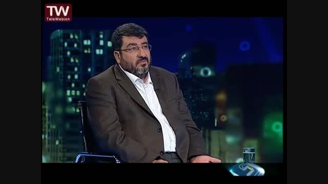 چشم اندار مذاکرات؛حق وتو دادن به آژانس اتمی برای ایران