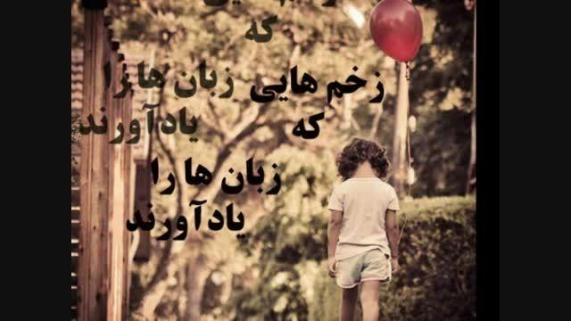 شعر- کودکان کار- سید پویا نجات فر